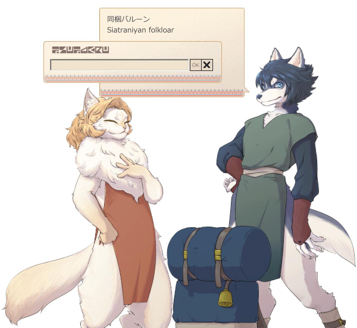 ¥0:シューラ, ¥1:オーリャ