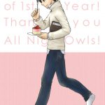 Happy Birthday of 1st year! Thankyou all Nightowls!