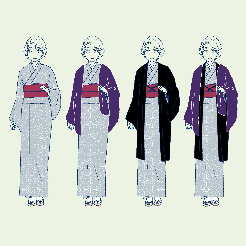 着物にショールと羽織とショールと羽織