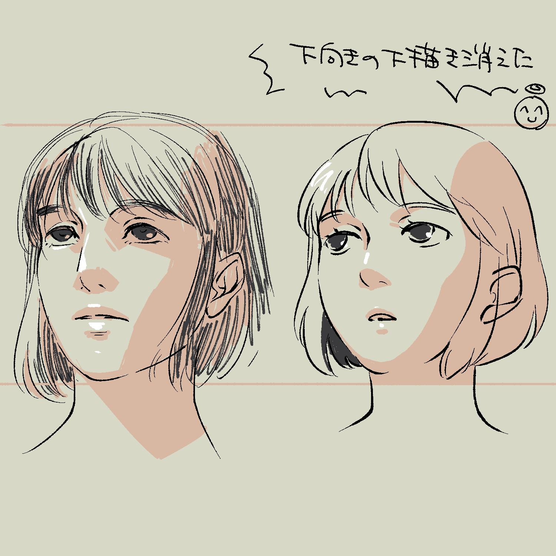 3Dモデルを参考にしつつの顔の練習を、調子こいてアオリにしたら死にましたっていう結果です
