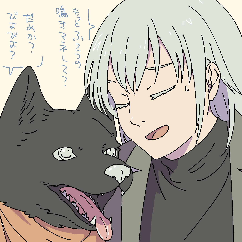 """""""びよびよ""""および""""ひよ""""は、平安から江戸初期の犬の鳴き声表記です"""