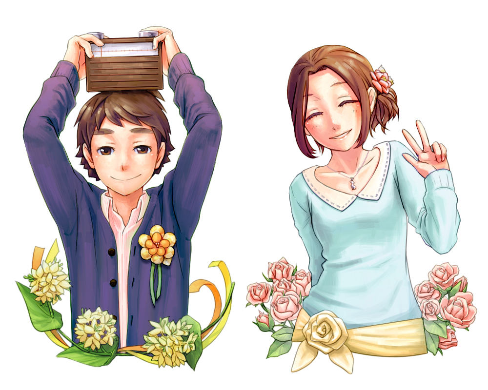 花と少年と花とよめ