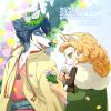 針葉樹のリースに祝い花を3つさして身につけ、一年の幸福を祈ります