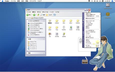 MacOSX+SSPという選択